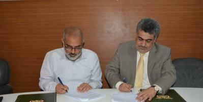 وزارة التخطيط توقع اتفاقية مع منظمة سعودية لتنفيذ مشاريع في اليمن
