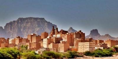 مكتب وزارة التخطيط والتعاون الدولي محافظة شبوة