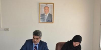 نائب وزير التخطيط والتعاون الدولي يوقع اتفاقية المنظمة الكرواتية