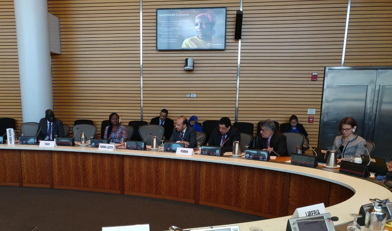 اليمن تشارك باجتماعات البنك الدولي في واشنطن