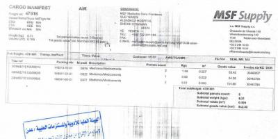 شحنة مساعدات طبية من اطباء بلا حدود تصل عدن