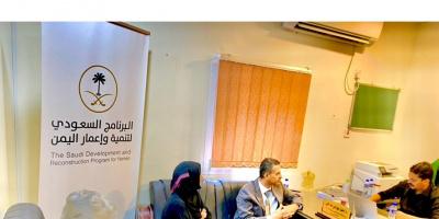 وزارة التخطيط والتعاون الدولي تلتقي مدير البرنامج السعودي لاعمار عدن