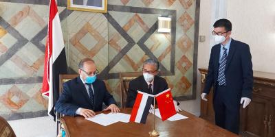 الصين تقدم 100 مليون يوان لدعم مشاريع تنموية في اليمن