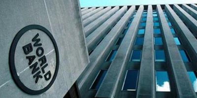البنك الدولي يقدم منح لليمن بقيمة 204 ملايين دولار