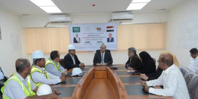 وزير التخطيط ونائبه يطلعان على جهود استكمال مشروعي مستشفى عدن وأحواض المجاري بدعم سعودي وكويتي