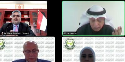 المجلس العربي للتخطيط بمشاركة باصهيب يناقش تقرير 2020م واحتياجات اليمن بمجال التدريب والأبحاث