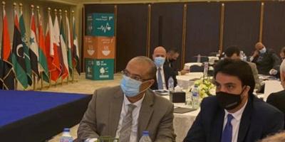 اليمن تشارك بالمؤتمر العربي الثاني للأراضي في القاهرة