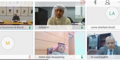 اجتماع يمني خليجي لمناقشة وضع المشاريع الممولة ودعم قطاع الكهرباء والمياه والطرق