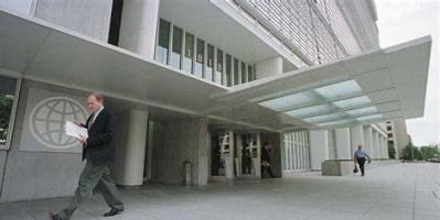 البنك الدولي يوافق على منحة بقيمة 50 مليون دولار لدعم المشروع الطارئ للخدمات في اليمن