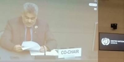 اليمن تشارك في جلسة التنمية والحكم الرشيد في اجتماع آسيا والمحيط الهادئ