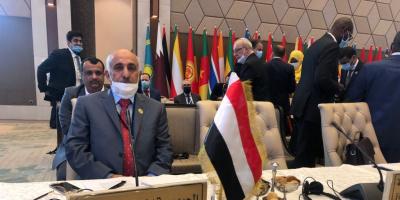 وزارة التخطيط تؤكد أهمية إطلاق برنامج شامل لإعمار اليمن بدعم إقليمي ودولي