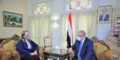 باذيب يبحث مع القائمة بأعمال السفير الأمريكي دعم اليمن اقتصاديا وإنسانيا