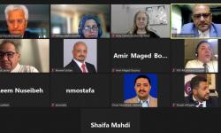 وزير التخطيط يبحث مع مؤسسة التمويل الدولية(IFC) دعم القطاع الخاص في اليمن